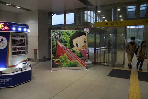 kurobeunazukionsen_chiko