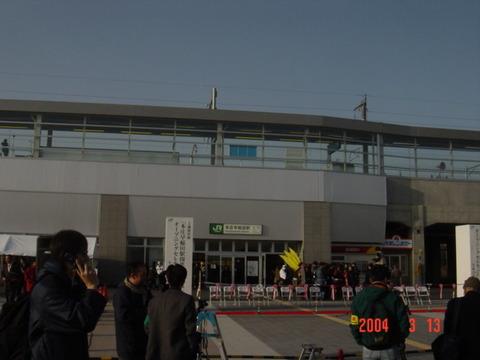 honjowaseda_north_exit