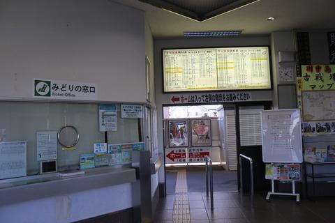 kawanakajima_kaisatsu