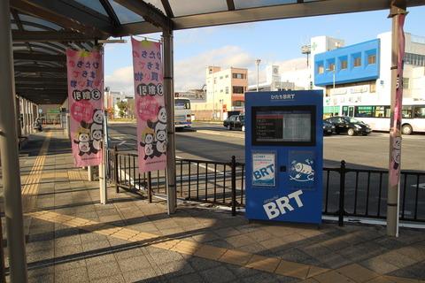 hitachitaga_BRT