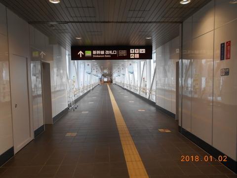 okutsugaruimabetsu_tsuro