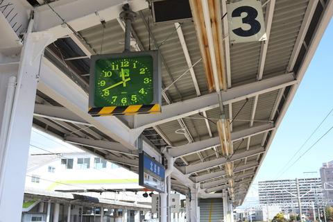 kitanagano_clock