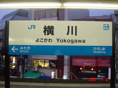 yokogawa_kabe