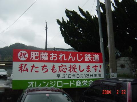 sashiki_kanban