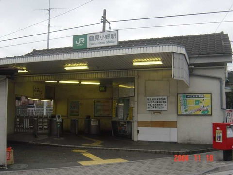 tsurumiono_forOgimachi_exit