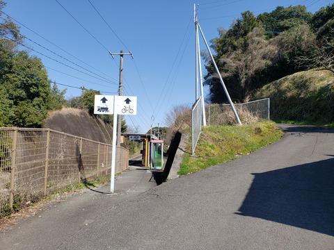 higashisono_iriguchi
