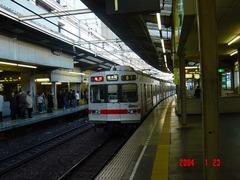 yokohama_home1_forSakuragicho_8594