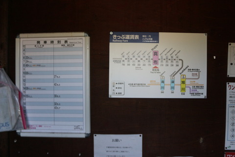 mappu_timetable