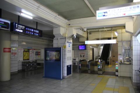 minamisenju_H-21_south_kaisatsu