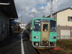 ohirota_home_forToyama