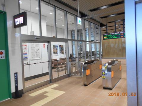 okutsugaruimabetsu_waitingroom