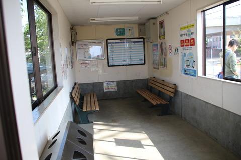 nishisagae_waitingroom