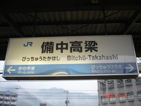 bitchutakahashi