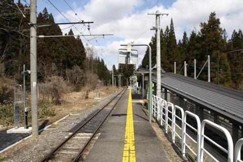 minamikamishiro_konai