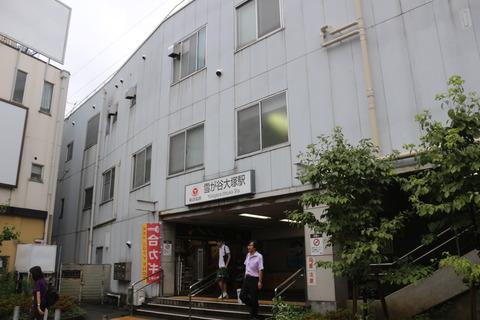 yukigayaotsuka_west_entrance