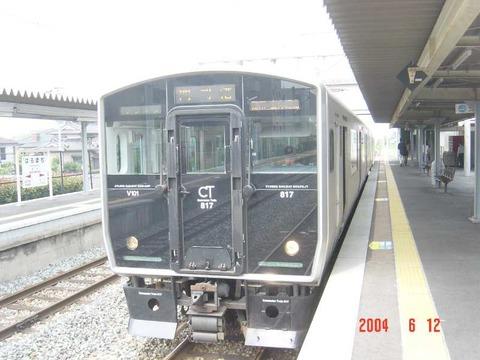 harumachi_home1_forMojiko
