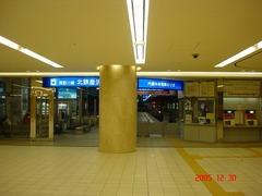 kanazawa_hokutetsukanazawa_entrance