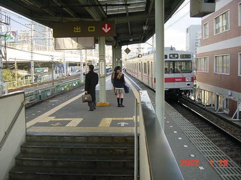 takashimacho_home