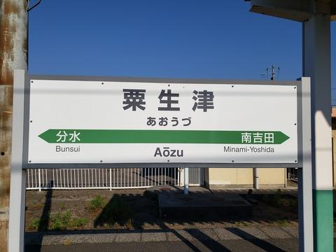 aouzu