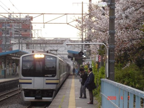 YokosukaLine