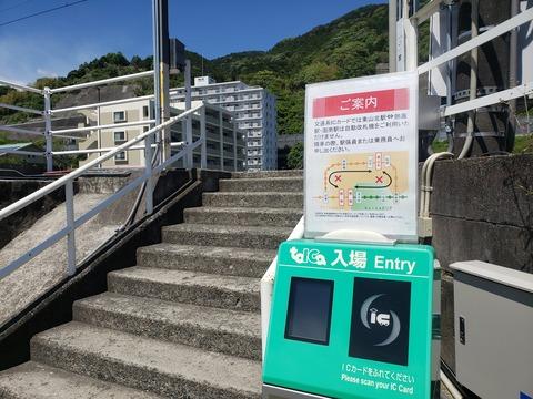 higashiyamakita_toica