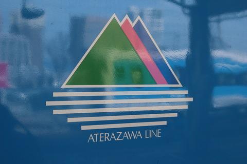 AterazawaLine