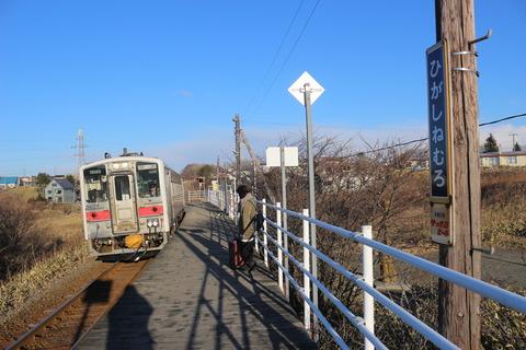 higashinemuro_home_forKushiro