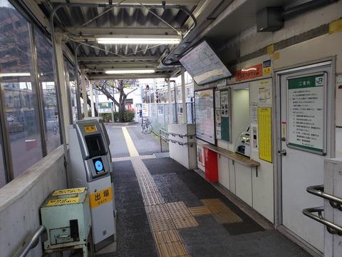 tsurumiono_home2side_kaisatsu