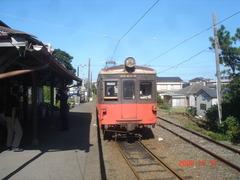 tokawa_home_forChoshi