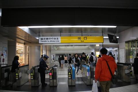 kachigawa_kaisatsu_ura