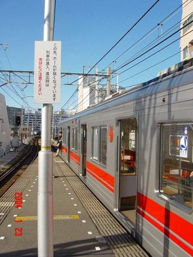 takashimacho_home_sentan1