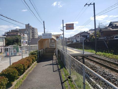 nishiurakami_ekisya