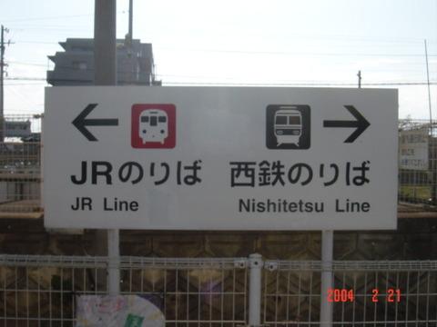 wajiro_info