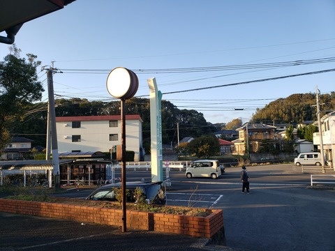 iwamatsu_soto