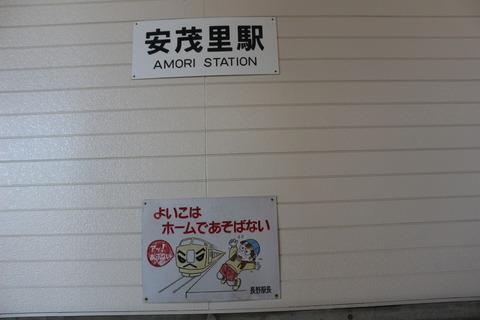 amori_kanban