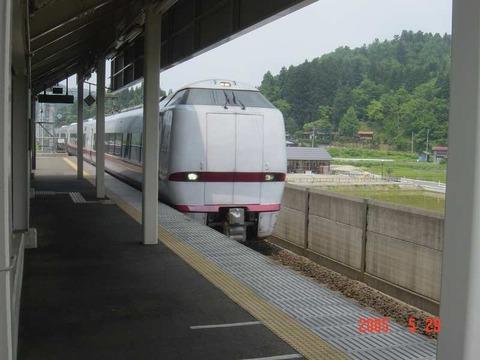 uragawara_home_pass_forKanazawa