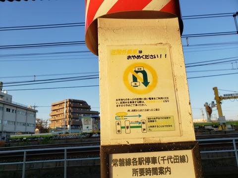 kitakashiwa_kinshi