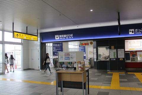 isesaki_kaisatsu_tobu
