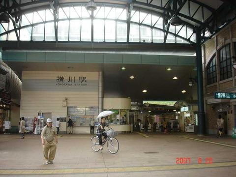 yokogawa_south_2007