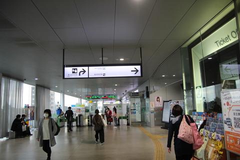 hitachi_kaisatsu