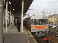 nishikanazawa_shinnishikanazawa_home1_forNomachi