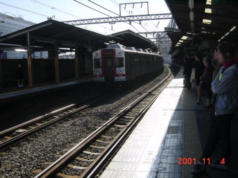 yokohama_home1