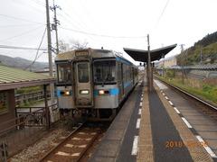 tsukuda_home1_forAwaikeda