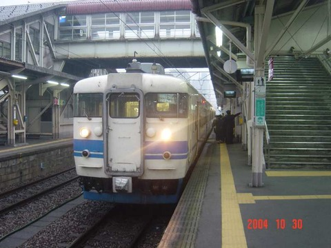 toyama_home3_forKanazawa