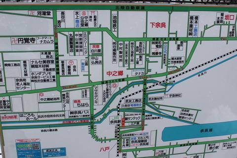 yogo_map