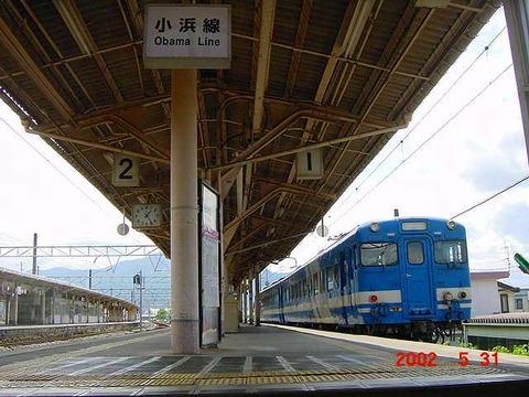 tsuruga_home1
