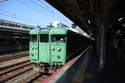 kyoto_home3_forOmimaiko