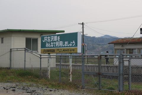 uzennagasaki_norou