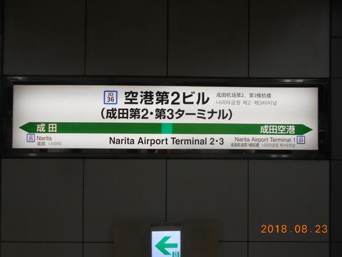 airportterminal2