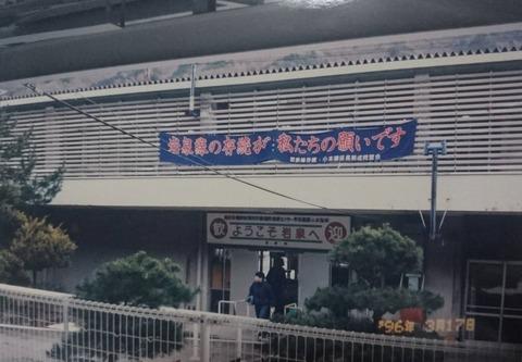 iwaizumi_odanmaku